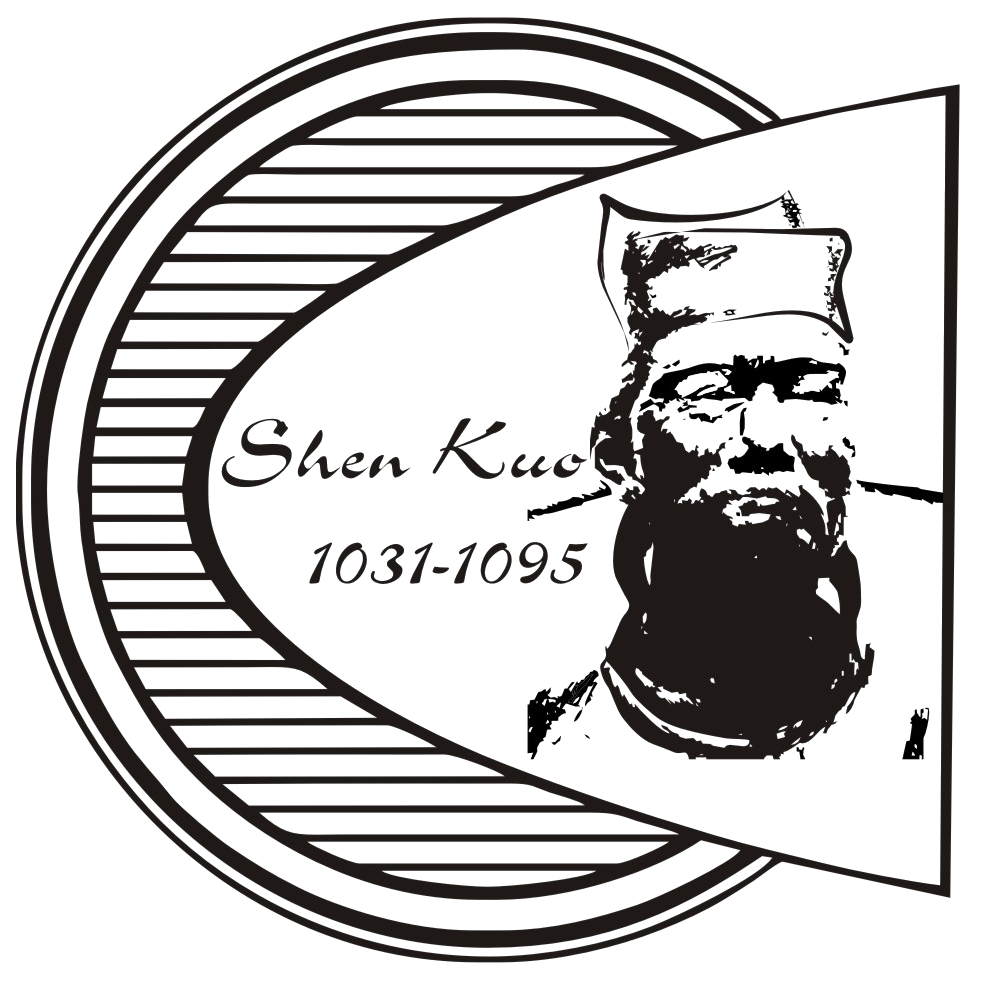Image of Shen Kuo medal